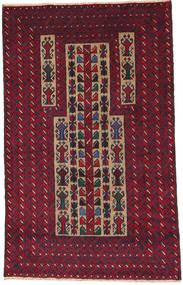 Baluch Rug 86X135 Authentic  Oriental Handknotted Dark Red/Dark Blue (Wool, Afghanistan)