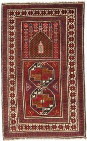 Beludż Dywan 87X143 Orientalny Tkany Ręcznie Ciemnoczerwony/Czarny (Wełna, Afganistan)