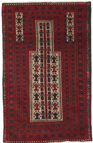 Baluch Rug 84X138 Authentic  Oriental Handknotted Dark Red/Black (Wool, Afghanistan)