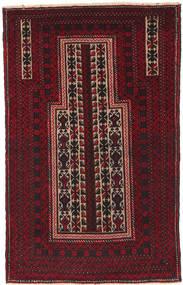バルーチ 絨毯 84X143 オリエンタル 手織り 深紅色の/濃い茶色 (ウール, アフガニスタン)