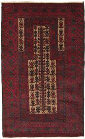 Baloutche Tapis 85X140 D'orient Fait Main Rouge Foncé/Marron Foncé (Laine, Afghanistan)