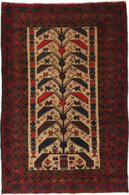 Baluch Rug 90X143 Authentic  Oriental Handknotted Dark Red/Light Brown (Wool, Afghanistan)