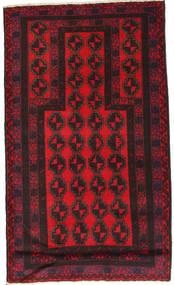 Baluch carpet ACOG157