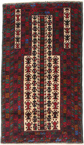 Baluch Rug 80X145 Authentic  Oriental Handknotted Dark Red/Black (Wool, Afghanistan)