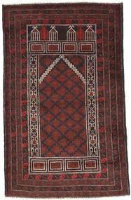 バルーチ 絨毯 85X137 オリエンタル 手織り 黒/濃い茶色/深紅色の (ウール, アフガニスタン)