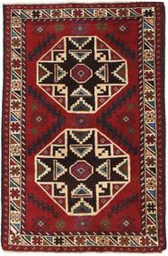 Baluch carpet ACOG173