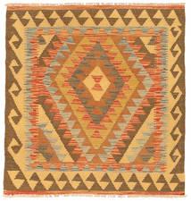 Kilim Afghan Old style carpet NAX959