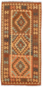 Tapis Kilim Afghan Old style NAX1540