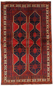 Afshar carpet RXZA322