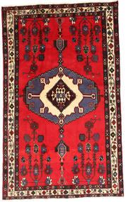 Afshar Teppich  126X206 Echter Orientalischer Handgeknüpfter Dunkelbraun/Rot (Wolle, Persien/Iran)