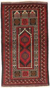 Baluch Rug 79X139 Authentic  Oriental Handknotted Dark Red/Dark Grey (Wool, Afghanistan)