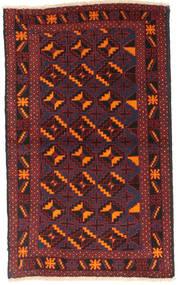 Baluch carpet RXZA141