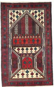 Balouch Szőnyeg 85X141 Keleti Csomózású Sötétszürke/Sötétpiros (Gyapjú, Afganisztán)
