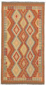 Kelim Afghan Old style tæppe NAX1532