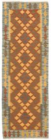 Kilim Afghan Old style carpet NAX1918