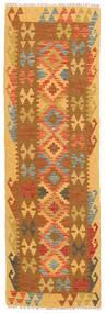 キリム アフガン オールド スタイル 絨毯 NAX1890