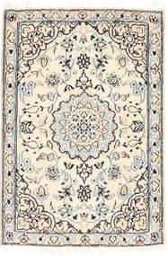 Nain 9La carpet RXZA1363