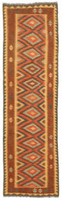 Tapis Kilim Afghan Old style NAX2162
