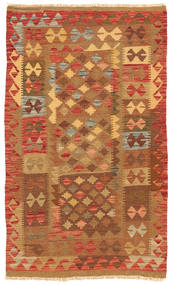 Kelim Afghan Old style tapijt NAX1371