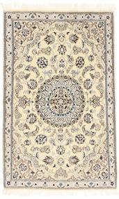 Nain 9La carpet RXZA1391