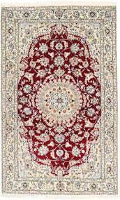 Nain 9La Covor 128X208 Orientale Lucrat Manual Bej/Roșu-Închis (Lână/Mătase, Persia/Iran)