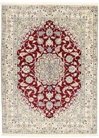 Nain 9La Dywan 156X210 Orientalny Tkany Ręcznie Beżowy/Jasnobrązowy (Wełna/Jedwab, Persja/Iran)