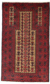 Baluch Rug 82X140 Authentic  Oriental Handknotted Dark Red/Dark Brown (Wool, Afghanistan)