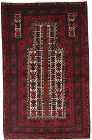 Baluch Rug 90X144 Authentic  Oriental Handknotted Dark Brown/Dark Red (Wool, Afghanistan)