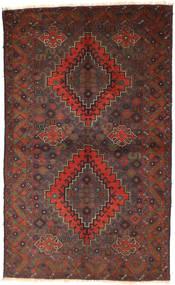 Baluch carpet RXZA15