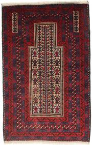 Beludż Dywan 88X139 Orientalny Tkany Ręcznie Ciemnoczerwony (Wełna, Afganistan)