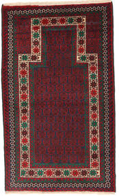 Beluch Matto 86X147 Itämainen Käsinsolmittu (Villa, Afganistan)