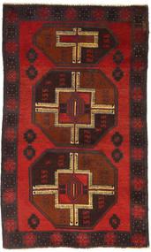 Beluch Matta 80X125 Äkta Orientalisk Handknuten Svart/Roströd/Mörkröd (Ull, Afghanistan)