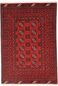 アフガン 絨毯 RXZA613