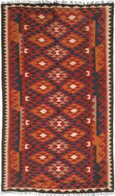 Kelim Maimane teppe RXZA1859
