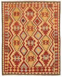 Kelim Afghan Old style Teppich NAX1283