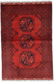 Afghan Khal Mohammadi tapijt RXZA1424