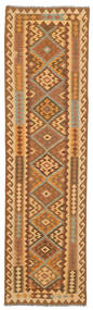 Kilim Afghan Old style carpet NAX2102