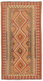 キリム アフガン オールド スタイル 絨毯 NAX526
