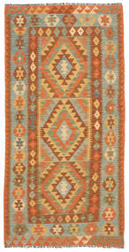 Tappeto Kilim Afghan Old style NAX1521
