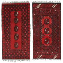 Afghan carpet RXZA2172