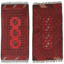 アフガン 絨毯 RXZA2179