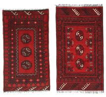 Afghan tapijt RXZA2178