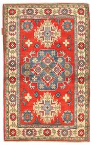 Kazak tapijt NAX2430