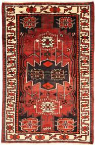 Lori carpet RXZA1154