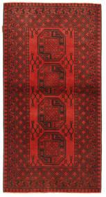 アフガン 絨毯 NAX241
