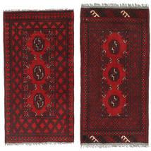 アフガン 絨毯 RXZA2298