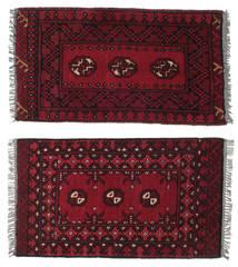 Tapis Afghan RXZA2226