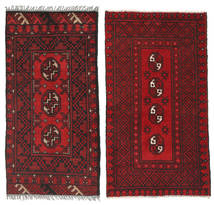 Afghan carpet RXZA2201