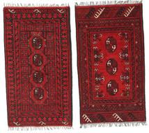 Tapis Afghan RXZA2214