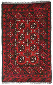 Afghan carpet RXZA729